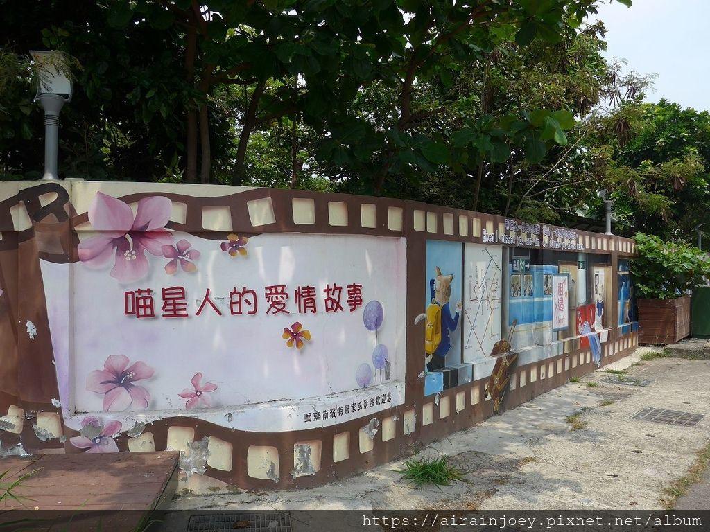D05-211 布新國小彩繪牆.jpg