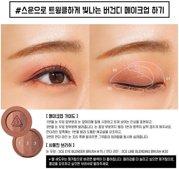 韓國泡菜日記 3ce-001.jpg (4).jpg