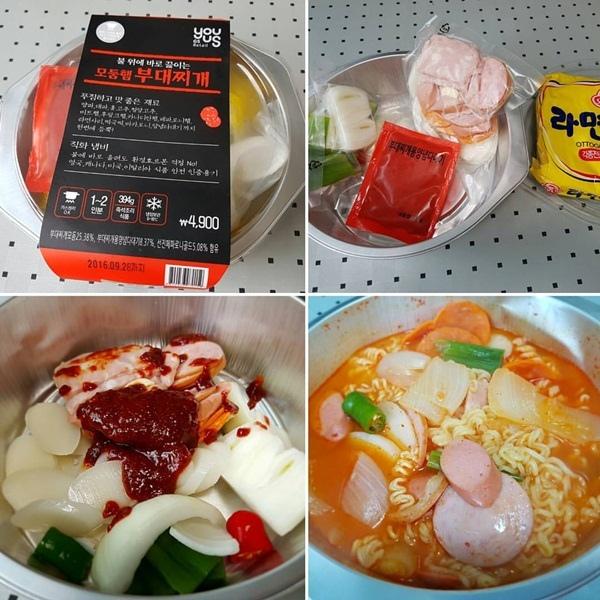 韓國泡菜日記 部隊鍋-001.jpg (11).jpg