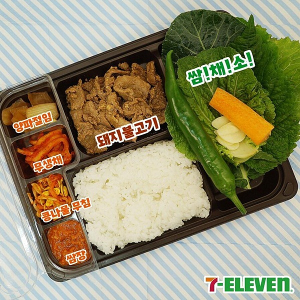 韓國泡菜日記 便利超商-001.jpg.jpg