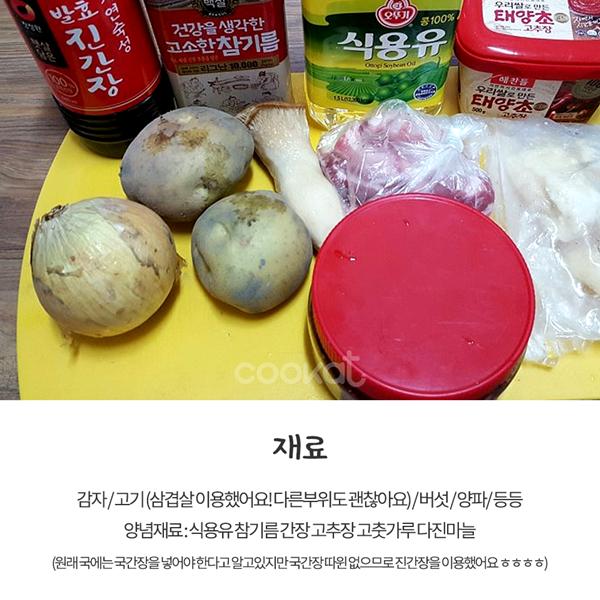 韓國泡菜日記 airbubu (2).png