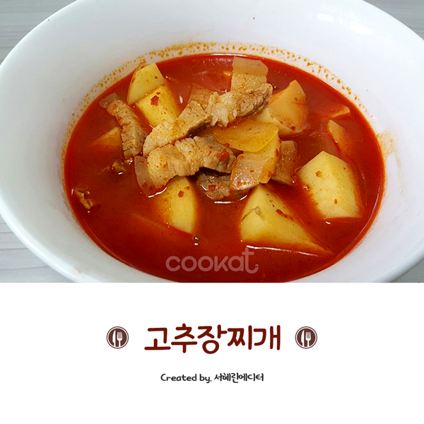 韓國泡菜日記 airbubu (3).png