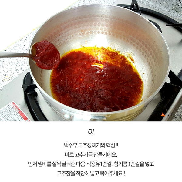 韓國泡菜日記 airbubu (5).png