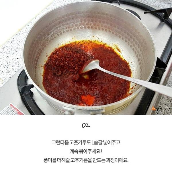 韓國泡菜日記 airbubu.jpg