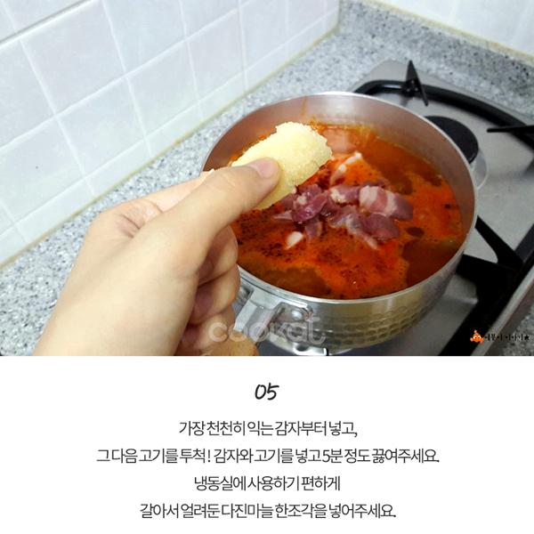 韓國泡菜日記 airbubu.png