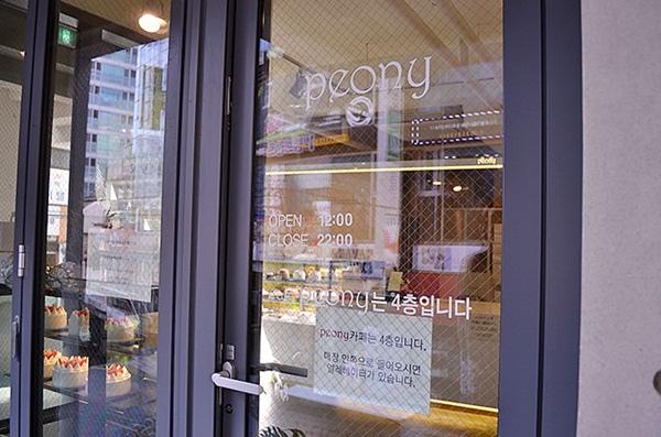korean-dessert-cafe-peony_009.jpg