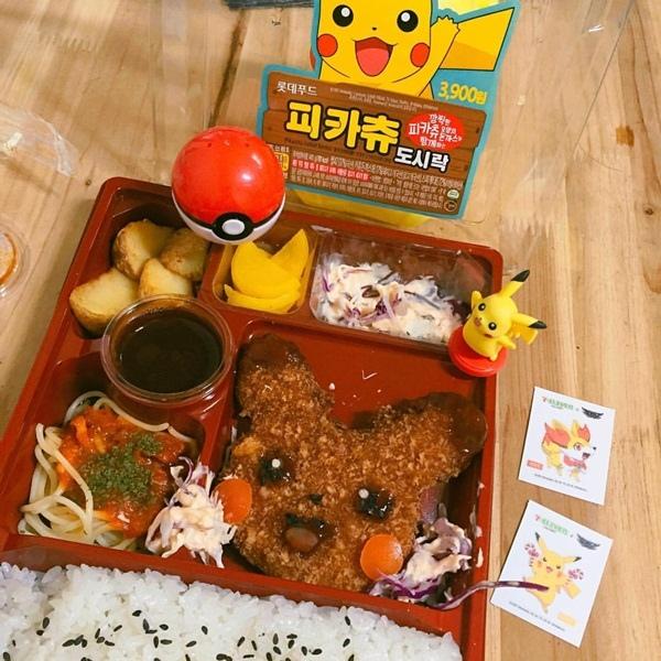 韓國泡菜日記 aibubu (4).jpg
