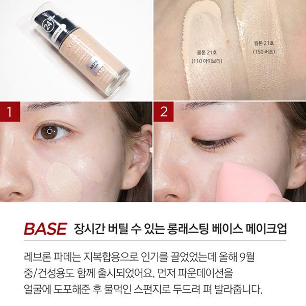 韓國泡菜日記 聖誕彩妝 (3).png