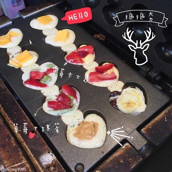 摳摳夯雞蛋糕-南門店.jpg