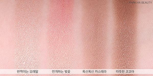 팔레트_박하3.png