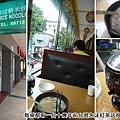 餐廳_過橋米線2.jpg