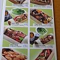 餐廳_過橋米線菜譜4.jpg