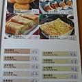 餐廳_過橋米線菜譜5.jpg