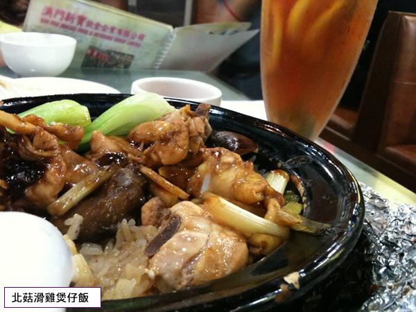 餐廳_新寶_煲仔飯.jpg