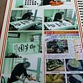 餐廳_御芳園2.jpg
