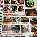 餐廳_御芳園3.jpg