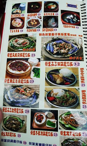 餐廳_御芳園4.jpg