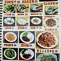 餐廳_御芳園5.jpg