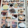 餐廳_御芳園10.jpg