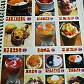 餐廳_御芳園11.jpg