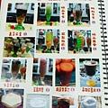 餐廳_御芳園12.jpg