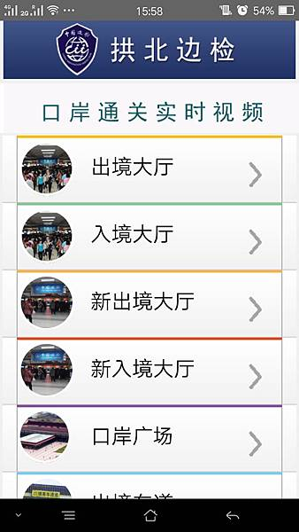 ZUH_immigration1.jpg