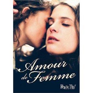 Amour de Femme(2004)