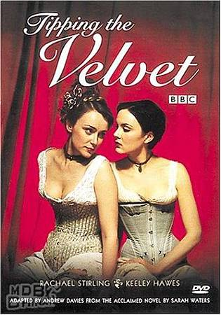 輕舔絲絨Tipping The Velvet(2002)