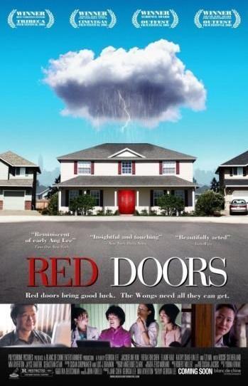 紅門Red Doors(2005).JPG