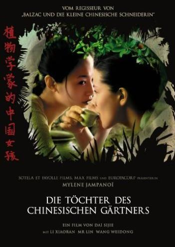 The Chinese Botanist's Daughters (2006).JPG