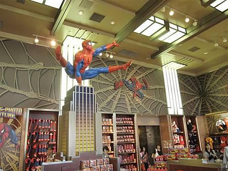 蜘蛛人館內