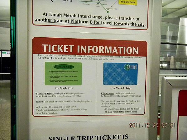 機場捷運站人員不會講中文,直接說要幾張EZ-link卡就好