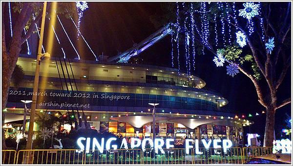 抵達新加坡摩天輪