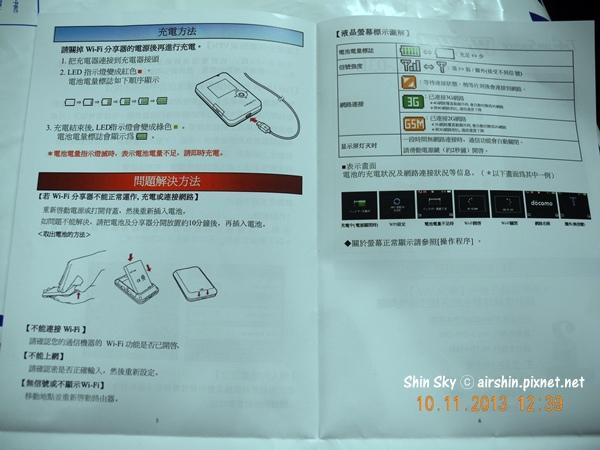 DSCN2468.JPG