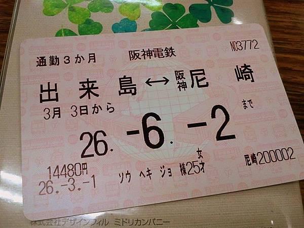 030201.jpg