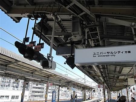 往大阪環球影城方向的月台