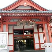很有味道的弥彥車站