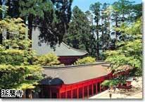 滋賀東海 延曆寺