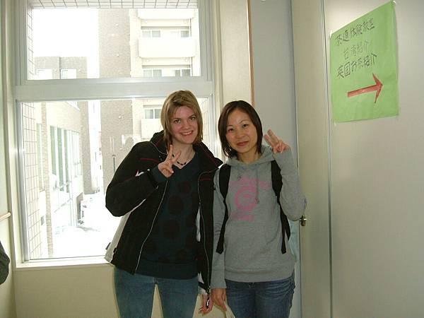 秀玲與他的外國友人