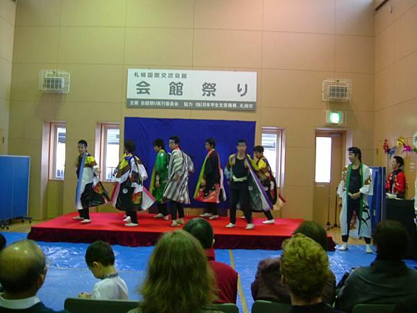 札幌薩朗舞蹈