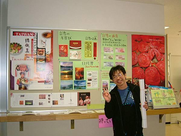 台灣風物展覽