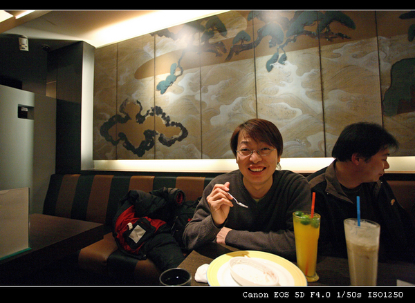 鼻頭角生日饗宴-070.jpg