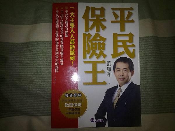 20110619038.jpg