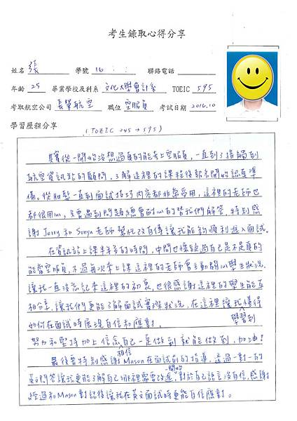 張敏俐 (1).jpg