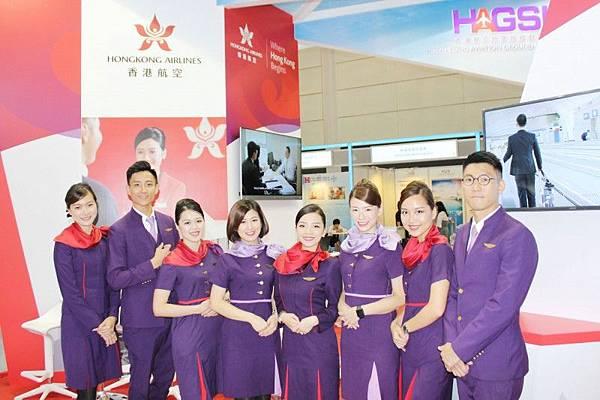 香港航空.jpg
