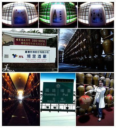 紹興酒鄉--埔里酒廠-1