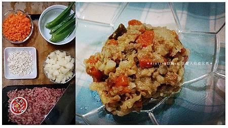 鮮食--蔬菜牛肉丸-1.jpg