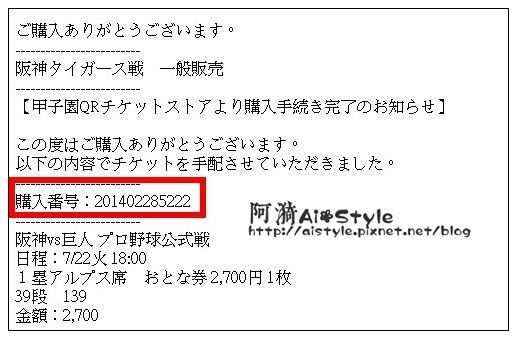 2015-03-08_225141