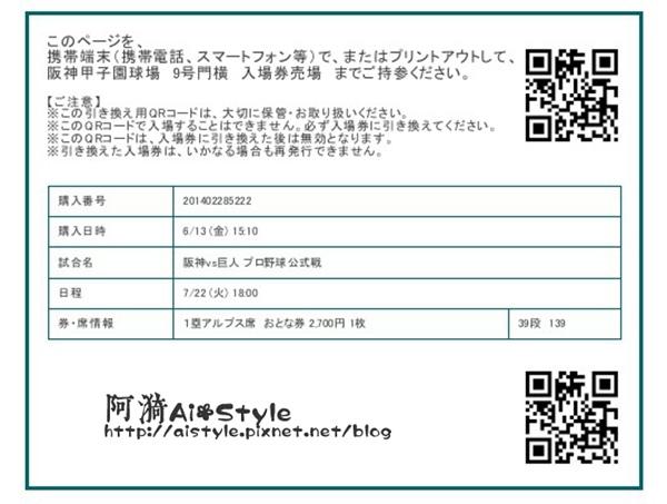 2015-03-08_225848