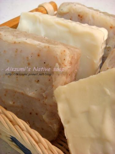 紅豆米糠&馬油.JPG
